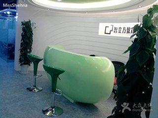 上海昂立智立方奉贤校区