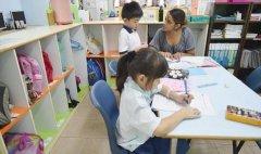 上海智立方高三英语辅导怎么样