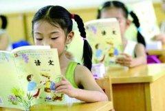 上海昂立智立方小学语文辅导价格怎么样