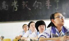 昂立智立方上海高三语文冲刺辅导怎么样