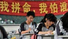 上海哪家高考辅导机构好?