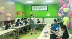 上海昂立智立方奉贤校区学员生日会圆满结束
