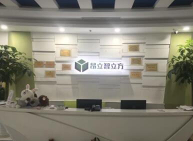 上海智立方教育三林校区
