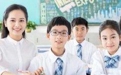 节假日不上课外补习班 孩子怎样学习更高效?