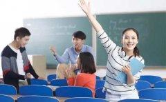 上海昂立智立方高三复习备考课程怎么样